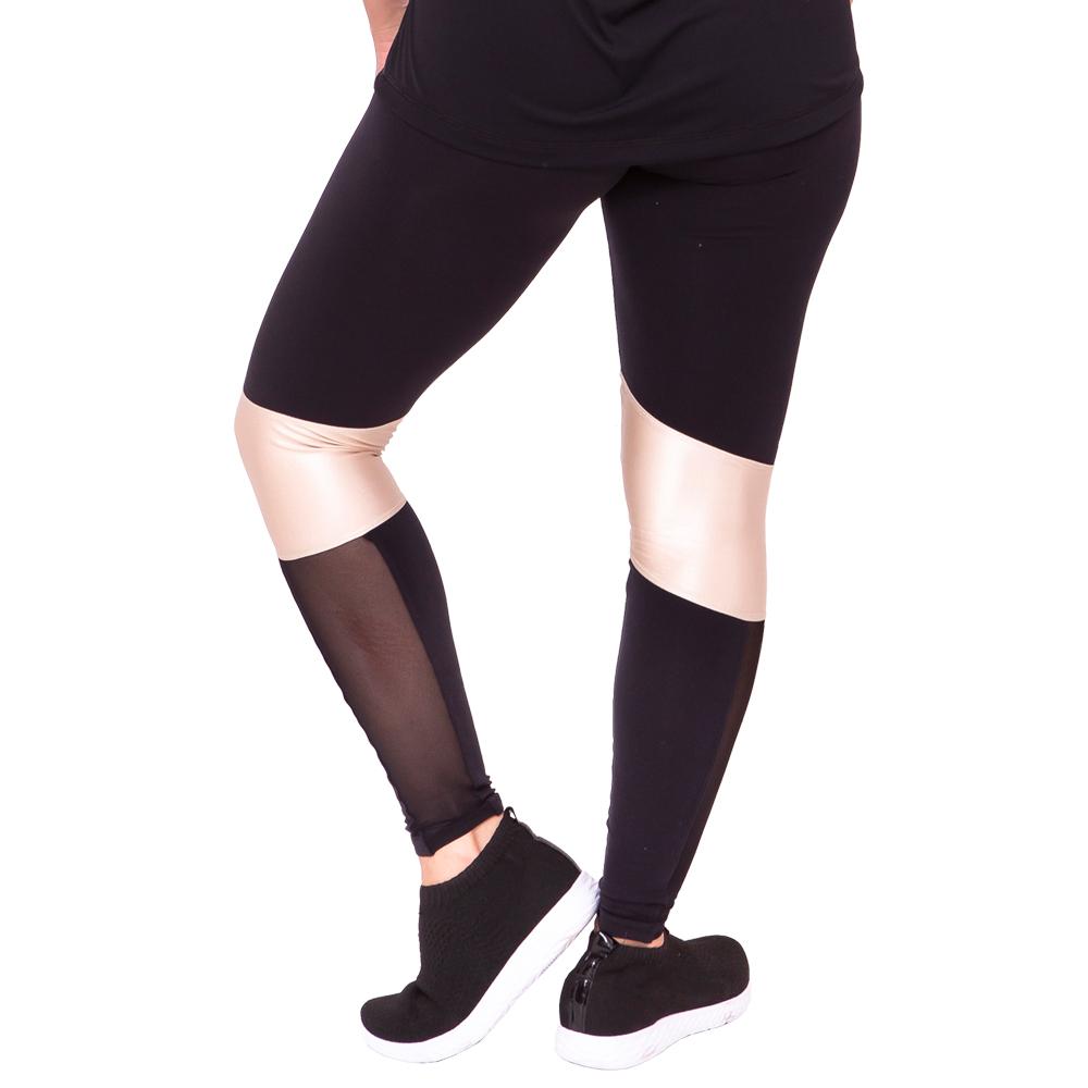 Legging com recortes e tule Bege Adulto - Ballare-2773